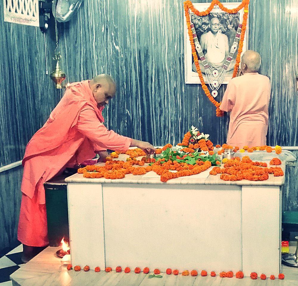 Guru Stotram Mantra