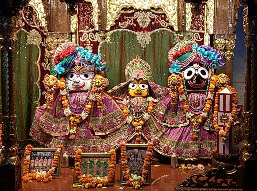 Salotto Krishna